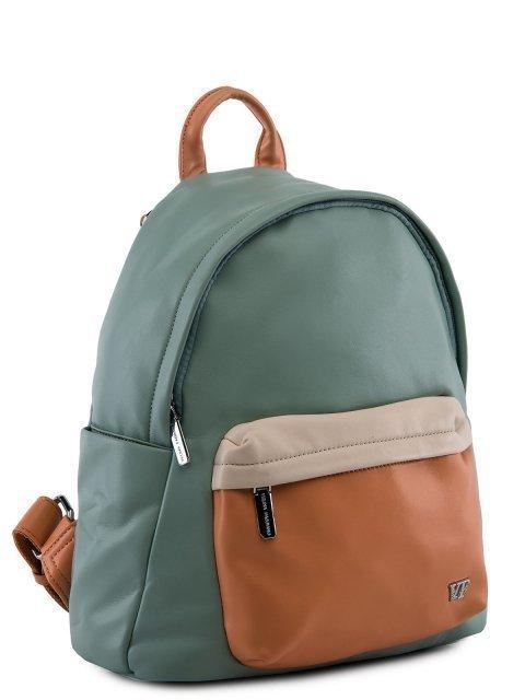 Мятный рюкзак Fabbiano (Фаббиано) - артикул: 0К-00023735 - ракурс 1