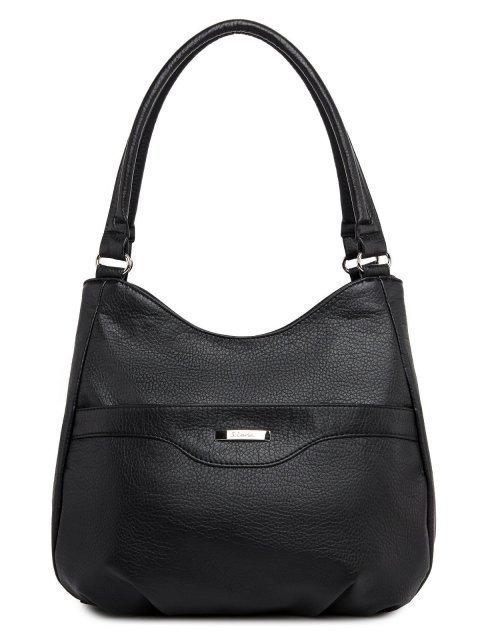Чёрная сумка классическая S.Lavia - 1919.00 руб