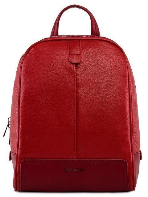 Красный рюкзак David Jones - 2499.00 руб