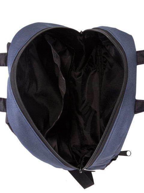 Синий рюкзак S.Lavia (Славия) - артикул: 00-76 000 70 - ракурс 9