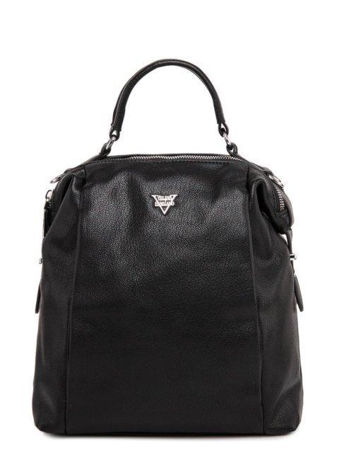 Чёрный рюкзак Fabbiano - 3099.00 руб