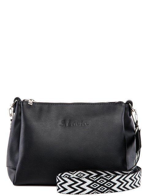 Чёрная сумка планшет S.Lavia - 2029.00 руб