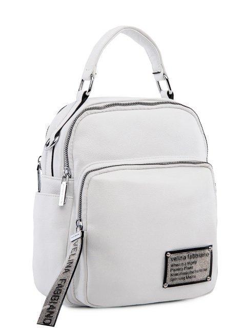 Белый рюкзак Fabbiano (Фаббиано) - артикул: 0К-00023544 - ракурс 1