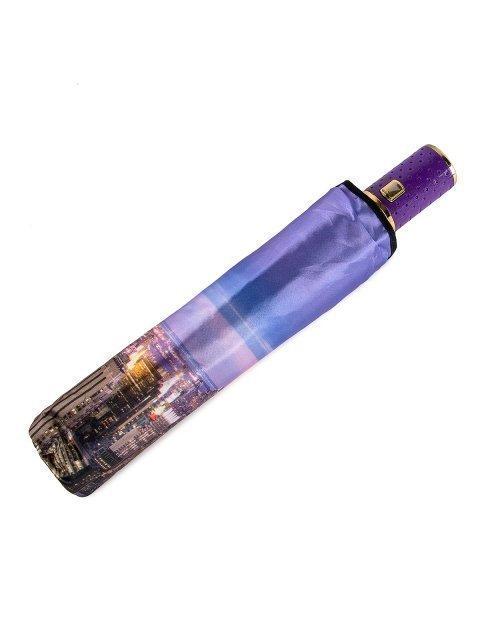 Сиреневый зонт ZITA - 999.00 руб