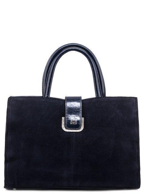 Синяя сумка классическая Fabbiano - 2000.00 руб