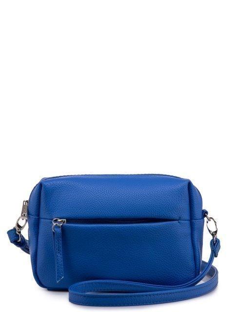 Синяя сумка планшет S.Lavia - 1679.00 руб
