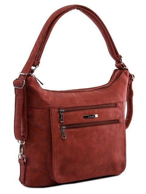 Красная сумка мешок S.Lavia (Славия) - артикул: 957 860 90  - ракурс 1