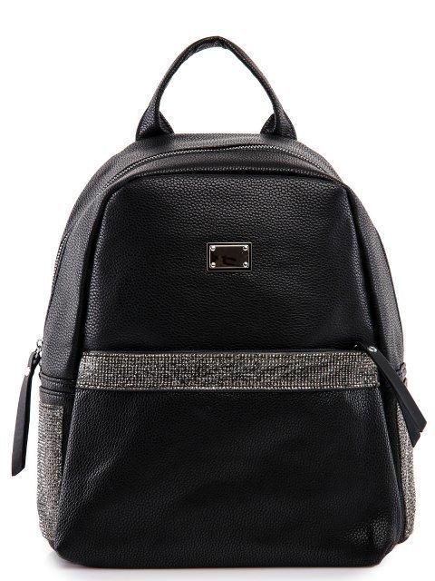 Чёрный рюкзак Angelo Bianco - 2399.00 руб