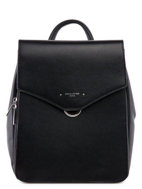 Чёрный рюкзак David Jones - 3299.00 руб