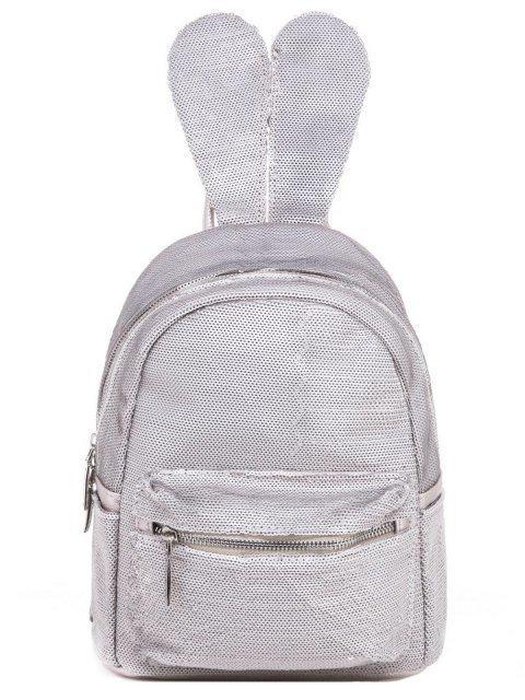 Бежевый рюкзак Valensiy - 795.00 руб