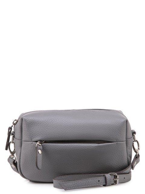 Серая сумка планшет S.Lavia - 3885.00 руб