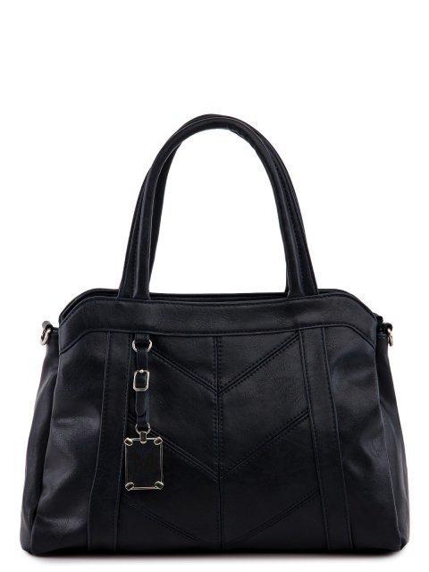 Синяя сумка классическая Metierburg - 3299.00 руб
