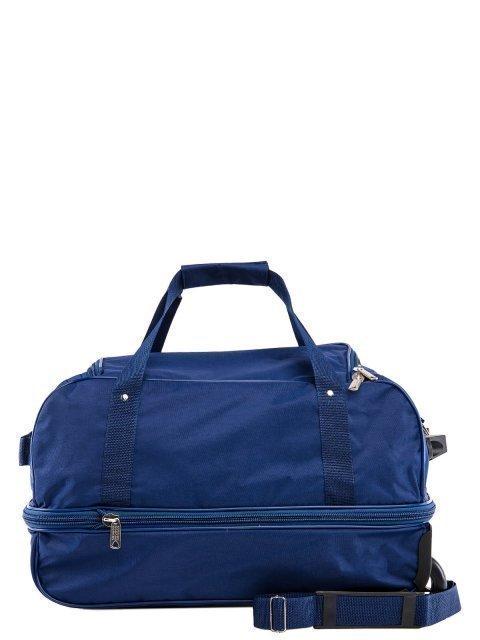 Синий чемодан Lbags (Эльбэгс) - артикул: К0000013233 - ракурс 3