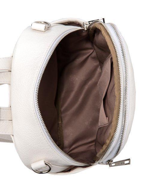 Белый рюкзак S.Lavia (Славия) - артикул: 1185 598 10.69К - ракурс 4