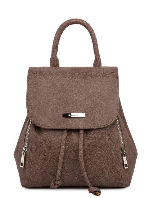 Коричневый рюкзак S.Lavia - 2099.00 руб