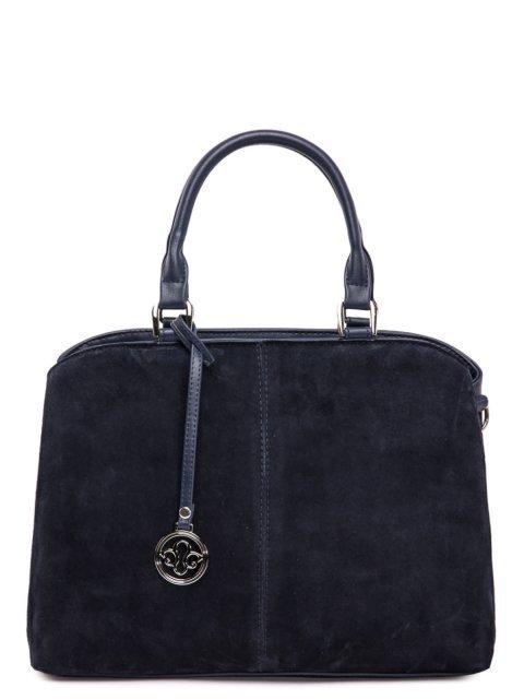 Синяя сумка классическая S.Lavia - 2589.00 руб