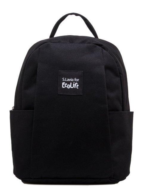 Чёрный рюкзак S.Lavia - 1470.00 руб