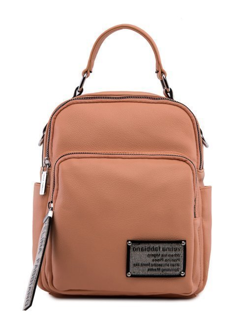 Розовый рюкзак Fabbiano - 3699.00 руб