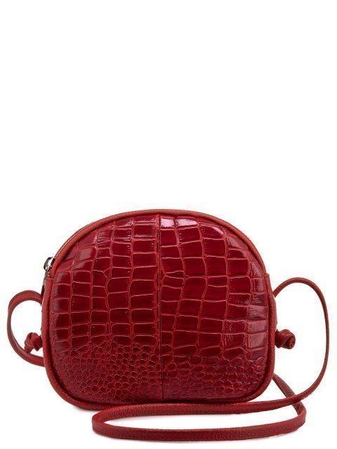 Красная сумка планшет S.Lavia - 2905.00 руб