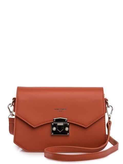 Коралловая сумка планшет David Jones - 2499.00 руб