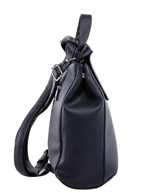 Синий рюкзак S.Lavia (Славия) - артикул: 779 902 70 - ракурс 2
