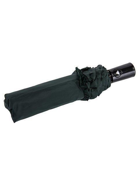 Зелёный зонт ZITA - 699.00 руб
