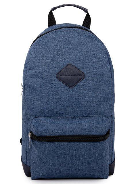 Синий рюкзак S.Lavia - 1469.00 руб
