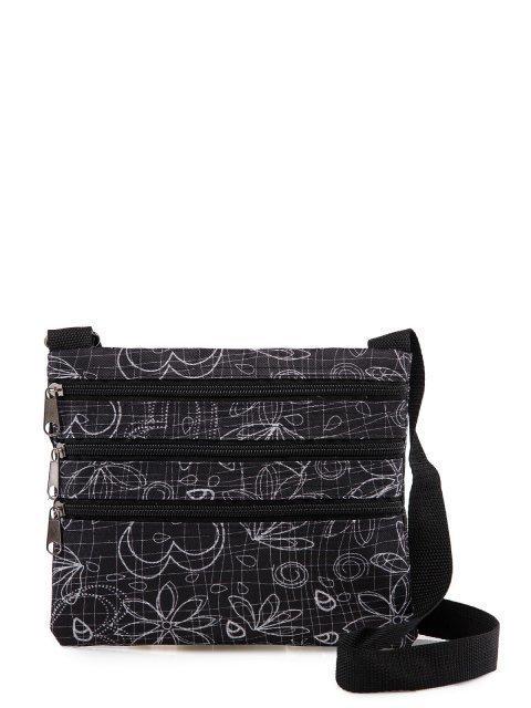 Чёрная сумка планшет S.Lavia - 269.00 руб