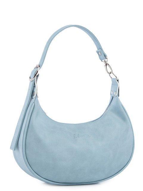 Голубая сумка мешок S.Lavia (Славия) - артикул: 1234 323 34 - ракурс 1