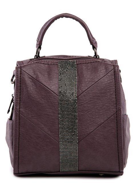 Фиолетовый рюкзак Angelo Bianco - 2799.00 руб