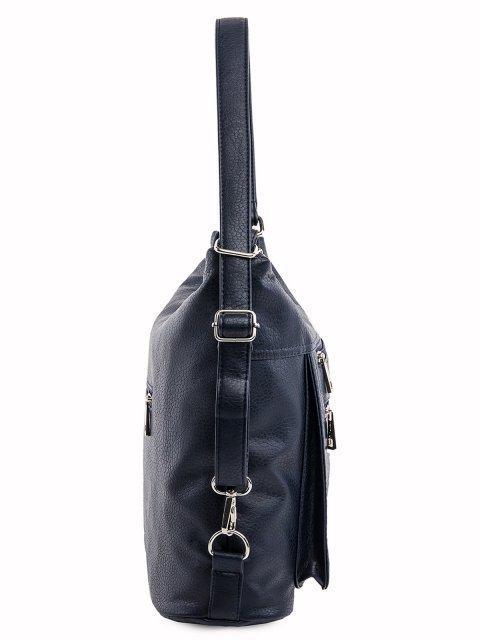Синяя сумка мешок S.Lavia (Славия) - артикул: 957 860 70  - ракурс 2