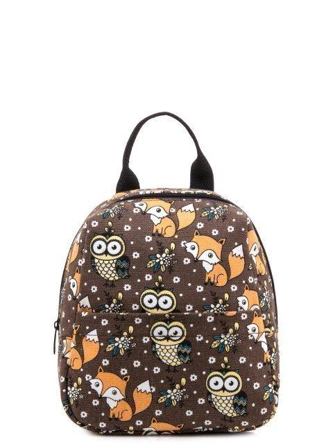 Коричневый рюкзак S.Lavia - 699.00 руб