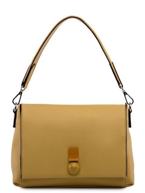 Жёлтая сумка планшет Fabbiano - 2499.00 руб