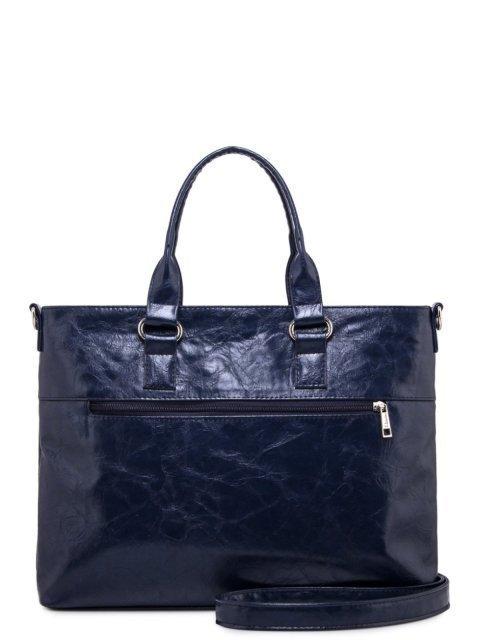 Синяя сумка классическая S.Lavia (Славия) - артикул: 355 048 70 - ракурс 3