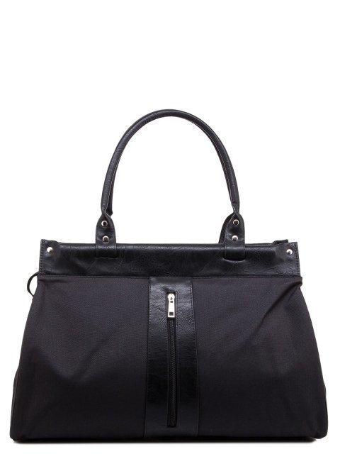 Чёрная дорожная сумка S.Lavia - 2029.00 руб