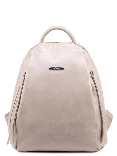 Бежевый рюкзак S.Lavia - 1791.00 руб