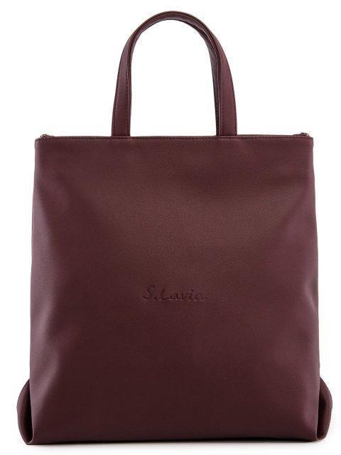 Бордовая сумка классическая S.Lavia - 2309.00 руб
