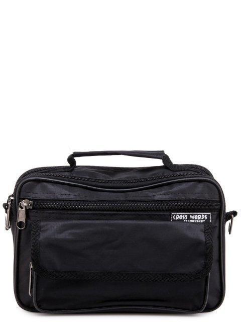 Чёрная сумка планшет S.Lavia - 799.00 руб