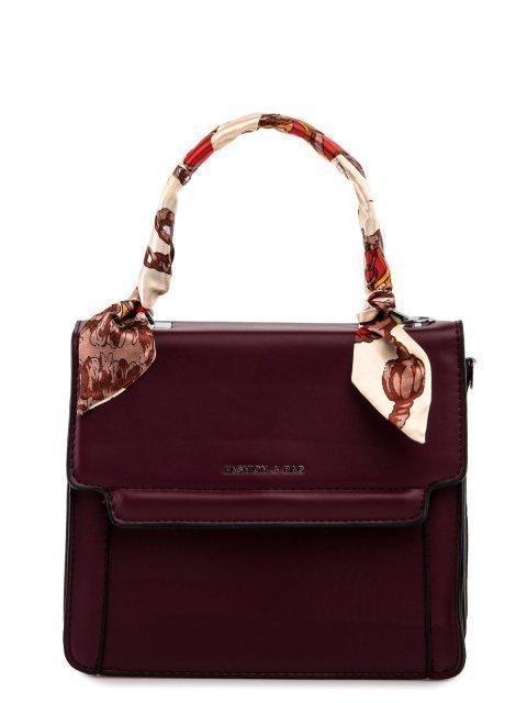 Бордовый портфель Angelo Bianco - 2299.00 руб