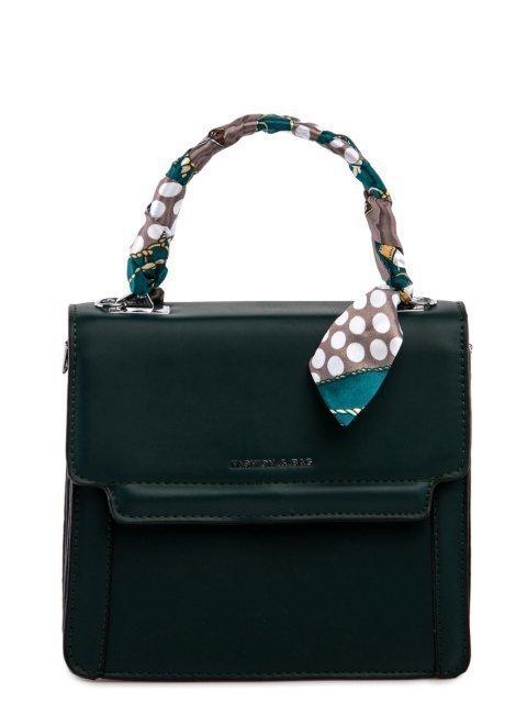 Зелёный портфель Angelo Bianco - 2299.00 руб