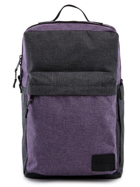 Фиолетовый рюкзак S.Lavia - 1539.00 руб