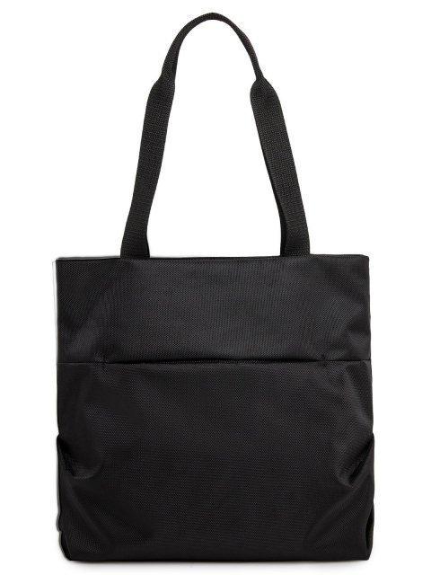 Чёрный шоппер S.Lavia - 599.00 руб