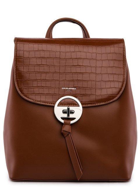 Коричневый рюкзак David Jones - 2999.00 руб