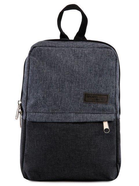 Серый рюкзак Lbags - 899.00 руб