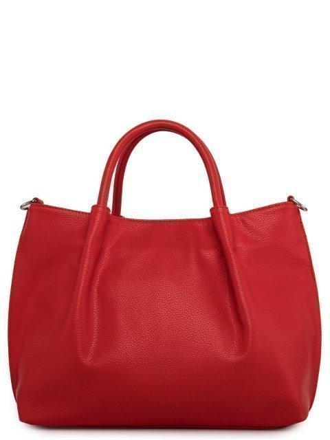Красная сумка классическая S.Lavia - 1736.00 руб