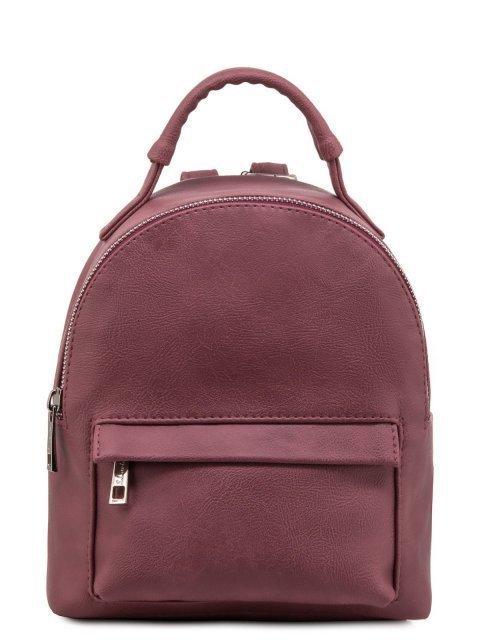 Розовый рюкзак S.Lavia - 1953.00 руб