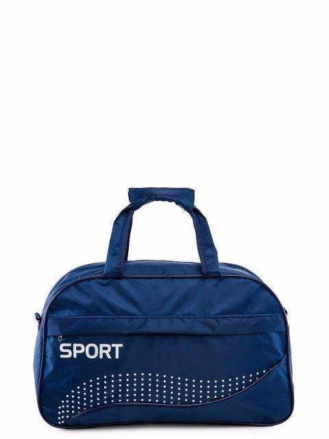 Синяя дорожная сумка Across - 699.00 руб