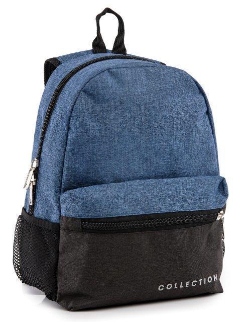 Синий рюкзак Lbags (Эльбэгс) - артикул: 0К-00029122 - ракурс 1