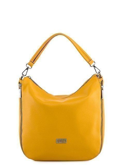 Жёлтая сумка мешок Fabbiano - 3499.00 руб