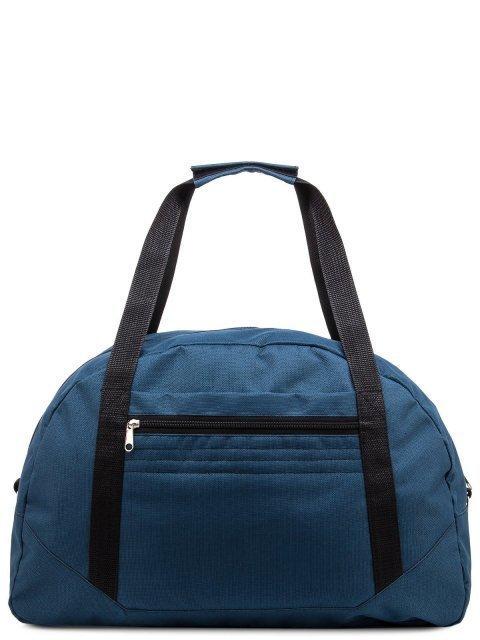 Бирюзовая дорожная сумка S.Lavia - 1119.00 руб